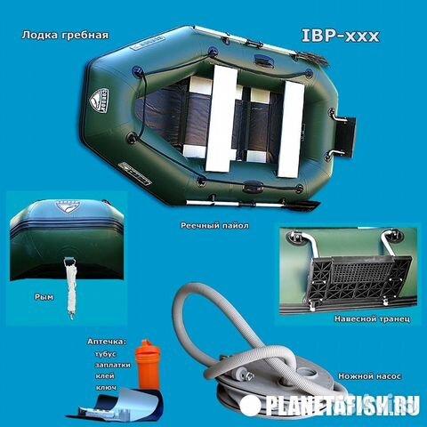 лодка пвх outland ipb 300