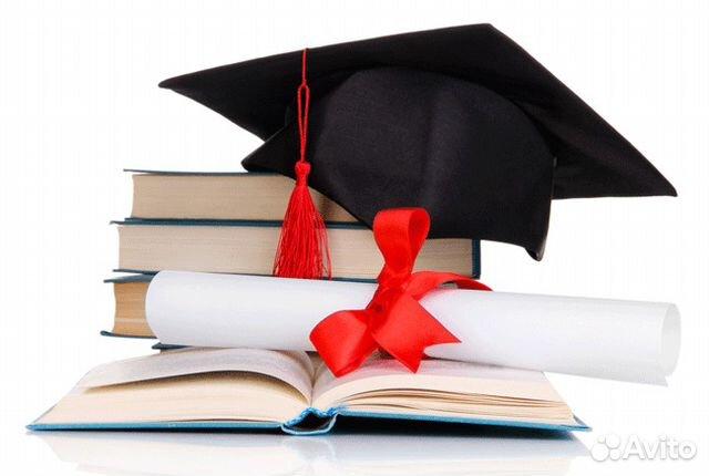 Заказать дипломную работу в ульяновкске заказать отчет по практике коломна