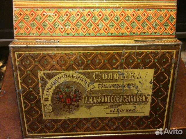 Картинки по запросу жестяные коробки Абрикосова