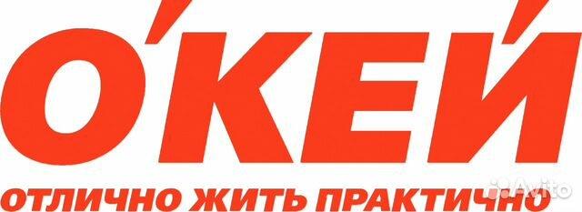 гм окей официальный сайт красноярск #6