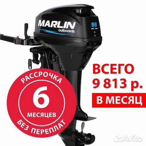 все лодочные моторы марлин 9.9 л.с