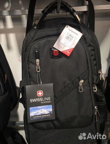 Рюкзаки swisswin 8826 в твери на авито рюкзаки винкс оптом одесса