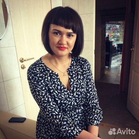 помошница по хозяйству на авито вакансии Маркировка области