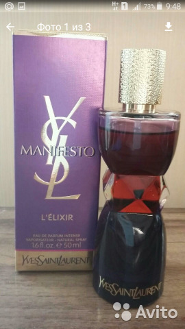 Ysl Manifesto L039elixir оригинал 50ml Festimaru мониторинг