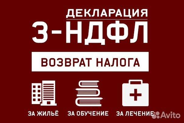 Заполнить декларацию 3 ндфл в магнитогорске доверенность в пенсионный фонд для сдачи электронной отчетности образец