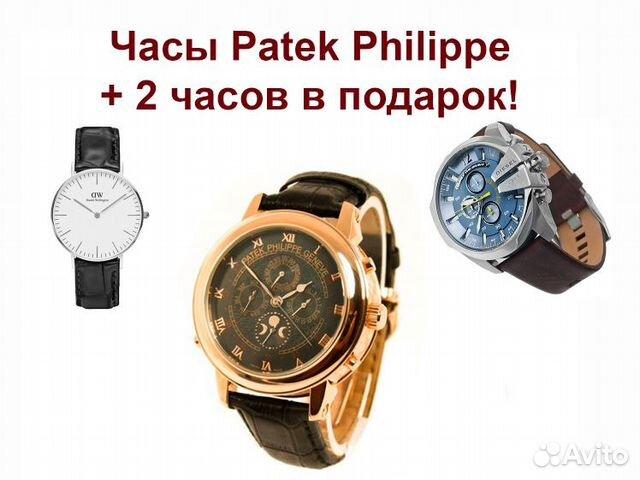 Двое часов в подарок за 1990 часы механические купить в ижевске