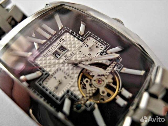 0d3c13256e8c Мужские часы