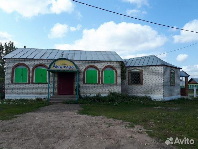 Знакомство болгар авито татарстан