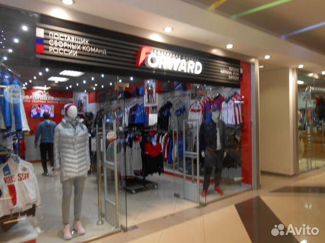 Крупный магазин в ТЦ спортивной одежды «Forward» купить в Самарской ... 72c058dba44