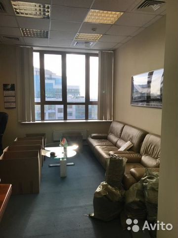 Павелецкая аренда офиса в москве коммерческая недвижимость сызрань