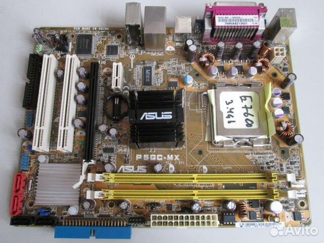 Magic Pro MP-945GC-M3 64Bit