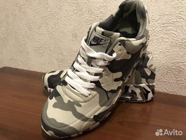 557d88aa Кроссовки женские Nike купить в Волгоградской области на Avito ...