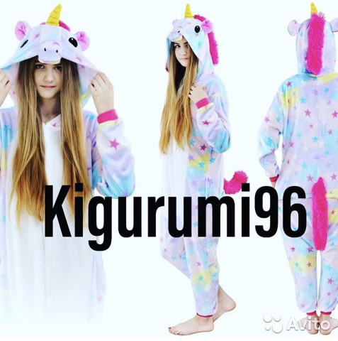 Пижама кигуруми Kigurumi  9d58c5b953f5f