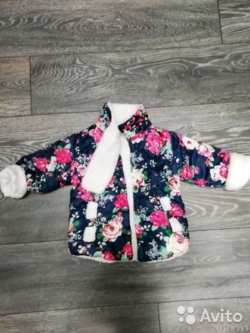 Куртка для девочки новая 89192825872 купить 1