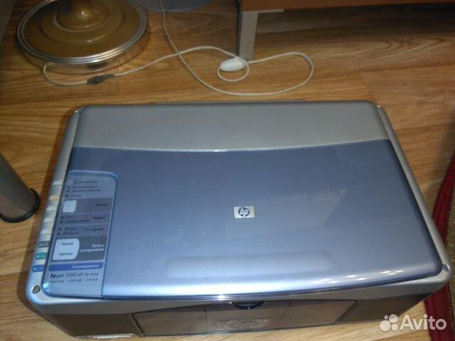 HP PSC 1350 SCAN TREIBER WINDOWS 10