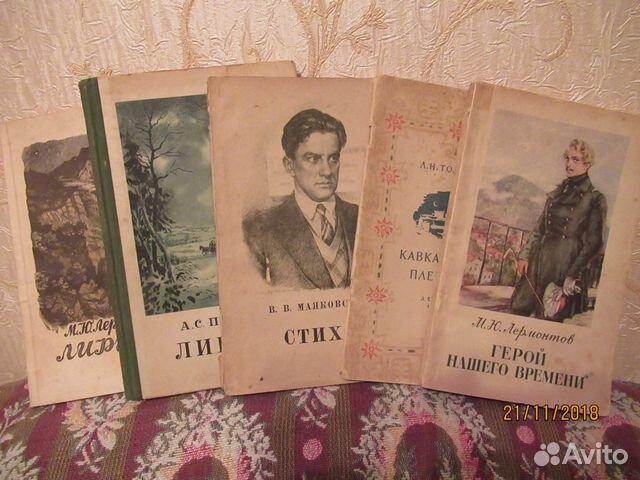 Книги издания 50-х годов