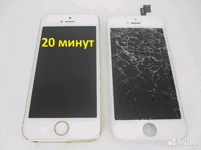 ремонт айфонов в ангарске