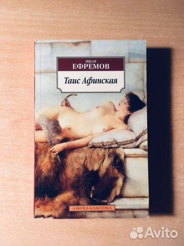 Русские эротические фильмы кастинг студенток просмотра