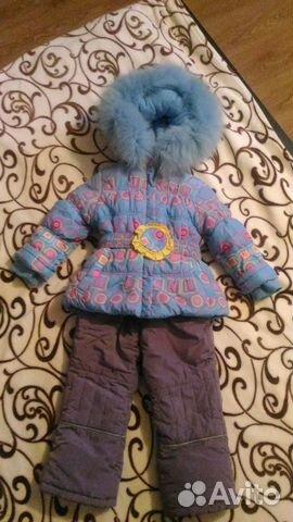 Зимний костюм кико  89205544013 купить 1