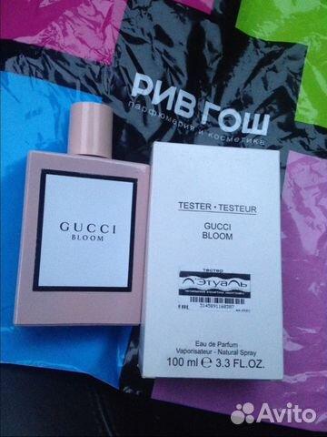 Gucci Bloom Parfum гуччи блум Festimaru мониторинг объявлений