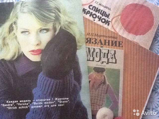 журналы по вязанию спицами и крючком