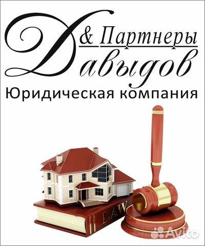 Суды общей юрисдикции города москвы