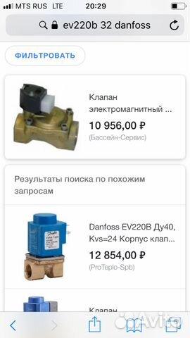 Электромагнитный клапан.соленоидный 89125610135 купить 5
