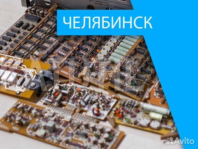 Часов челябинске в скупка 24 ломбарды москвы часов бу продажа