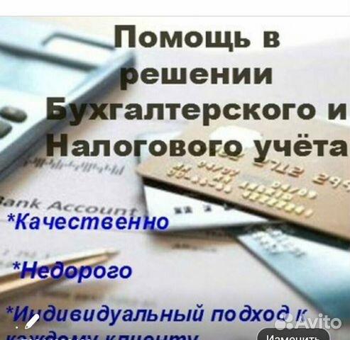 документы на регистрацию ооо через нотариуса