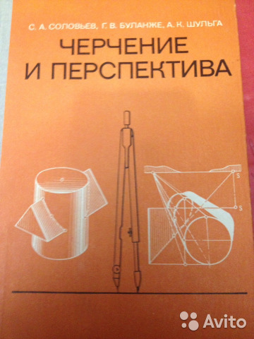 Учебник 89174082941 купить 1