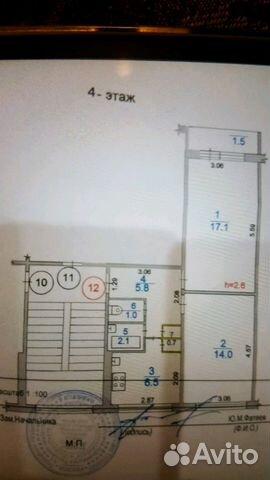 Продается двухкомнатная квартира за 2 100 000 рублей. г Саранск, ул Косарева, д 3 к 2.