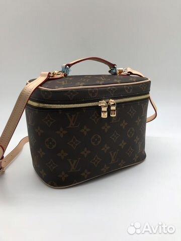 e6dca63067ff Комплект Луи Витон Louis Vuitton подвеска браслет | Festima.Ru ...