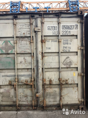 89370628016 Container 050627