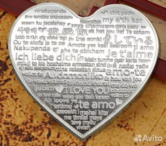 Сувенирная монета Розы любви 89061876716 купить 2