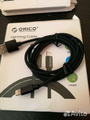 Шнур для зарядки iPhone iPade,отвертки для разбора купить 2