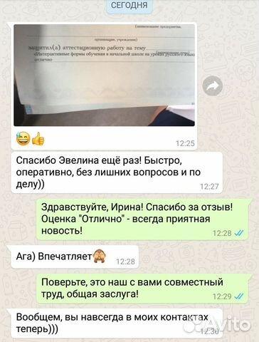 Помощь студентам красноярск контрольные задачи по програмированию и их решения