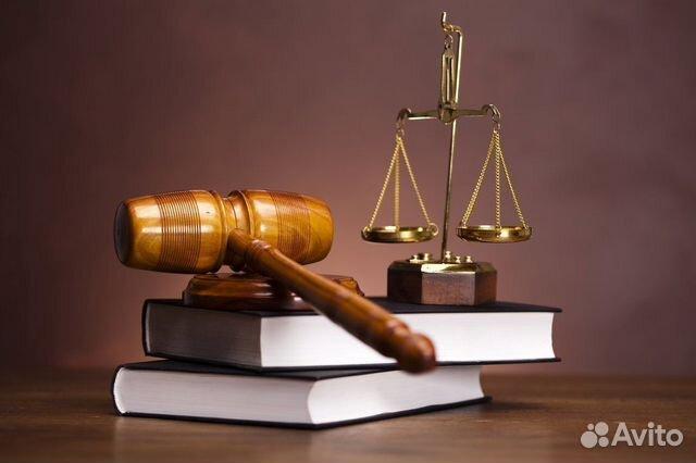 Юридические услуги 89156559837 купить 1