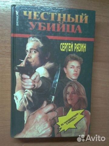 Книги 89271278708 купить 10
