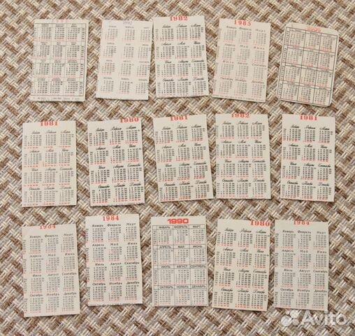 Календари СССР мультики 89128031905 купить 5