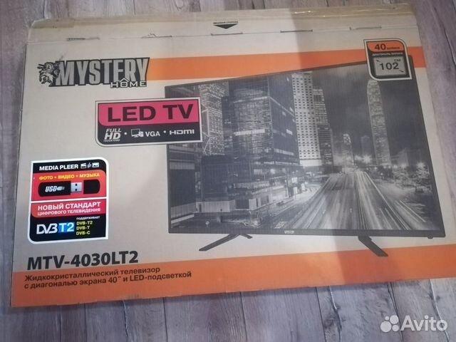 Продам телевизор mystery  89131780828 купить 4