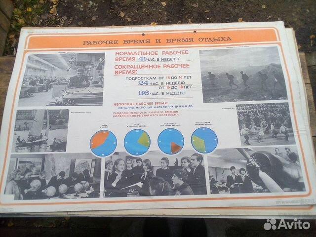 Плакаты в рязани