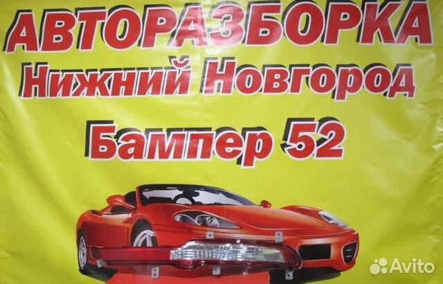 89524408730  Kia Sportage 2010-2016 птф заднего бампера правый