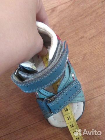 Sandals 17R-R