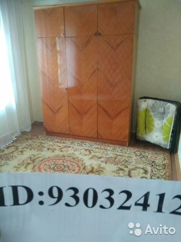 Haus von 45 m2 auf einem Grundstück von 1 SOT. 89787966159 kaufen 1