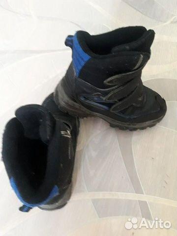 Зимние ботинки 89122591409 купить 2