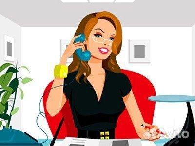 Работа администратором в москве для девушки девушка следит за мной на работе