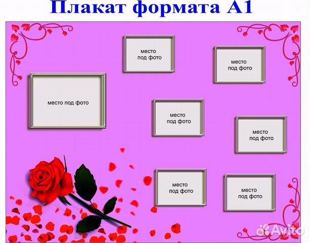 Печать постер ульяновск