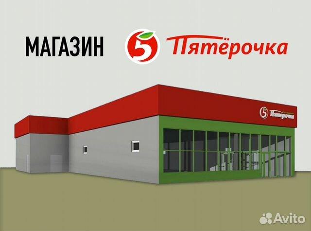 Лстк каркас магазина Пятерочка 89286683338 купить 1