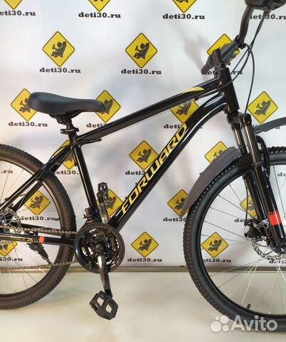 Горный велосипед 26  89378221189 купить 2