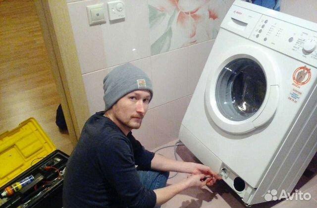 Ремонт посудомоечных машин с гарантией 89674762763 купить 1